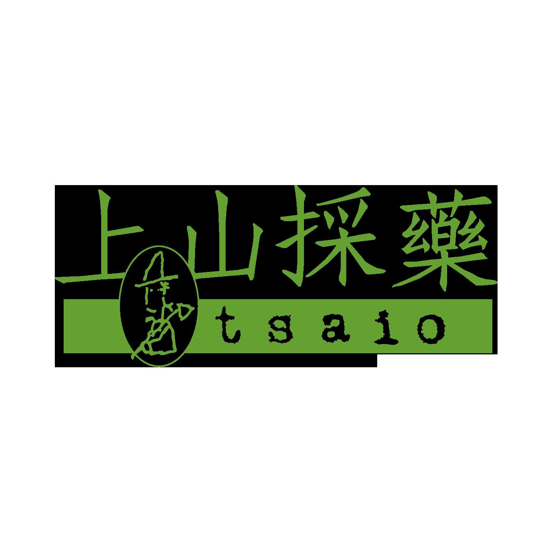 Tsaio上山採藥