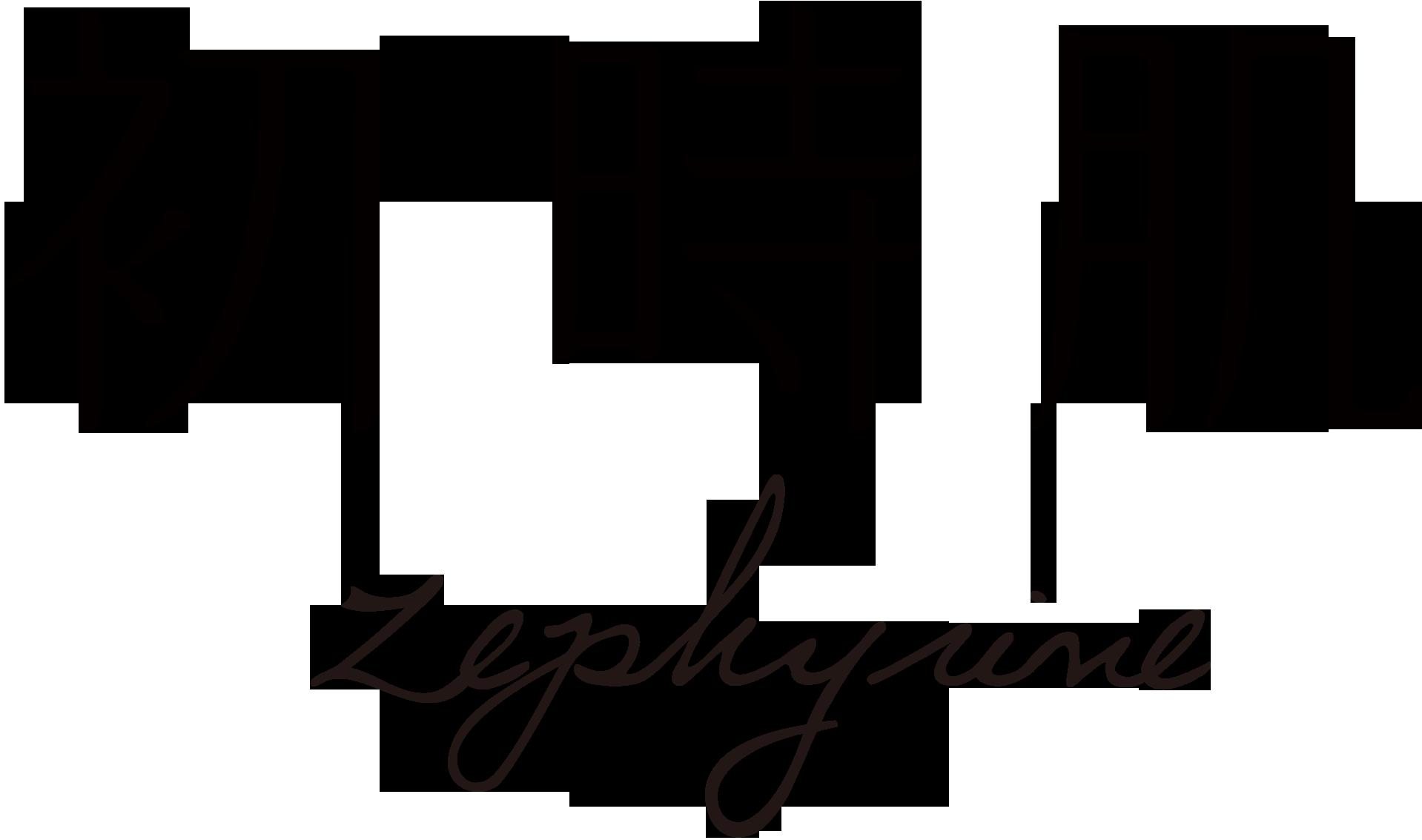 初時肌 Zephyrine