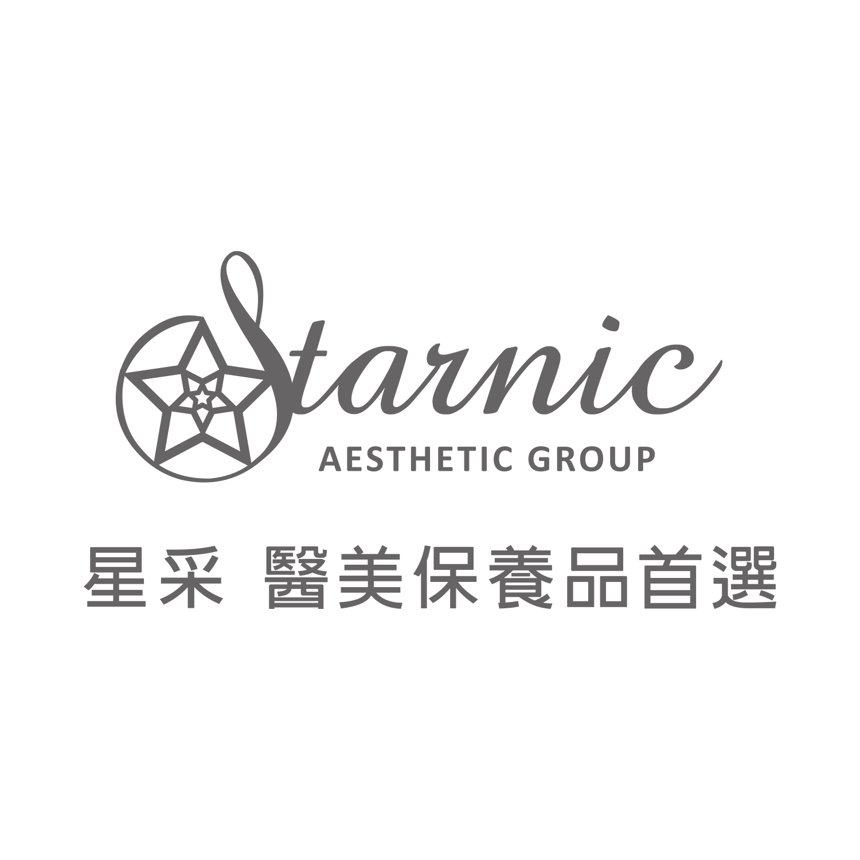 Starnic星采醫美保養品