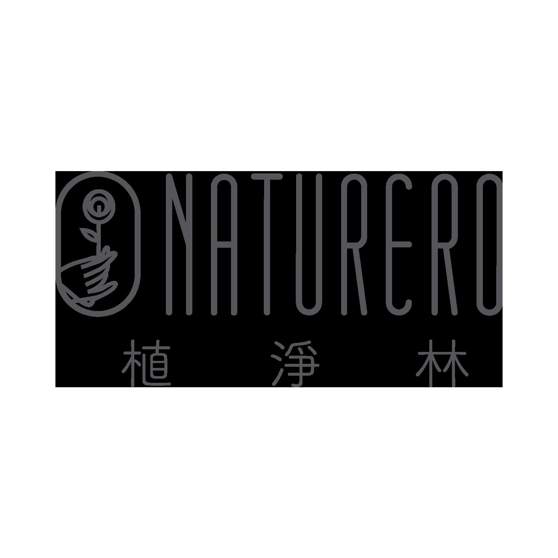 Naturero植淨林
