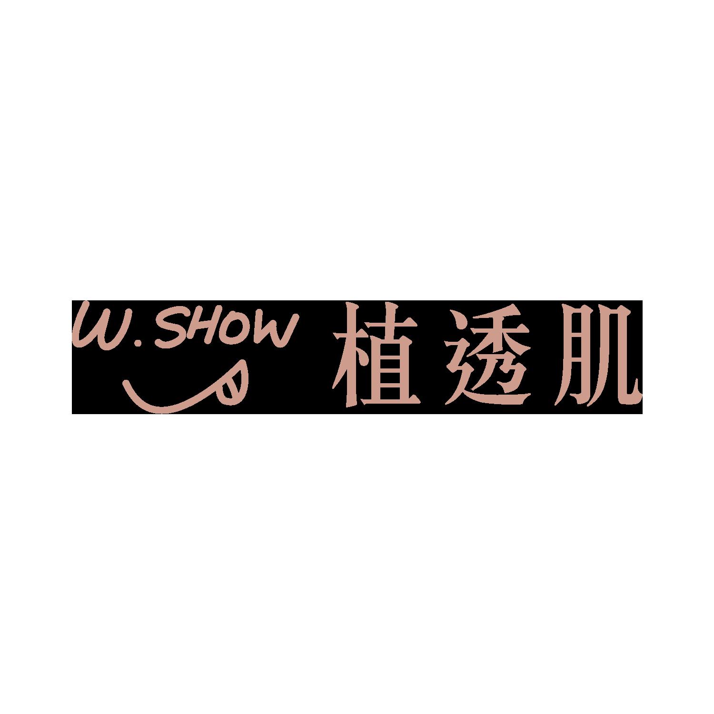 W.SHOW植透肌