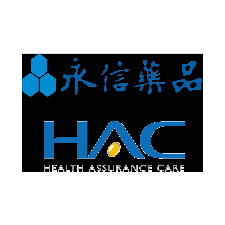 永信藥品HAC
