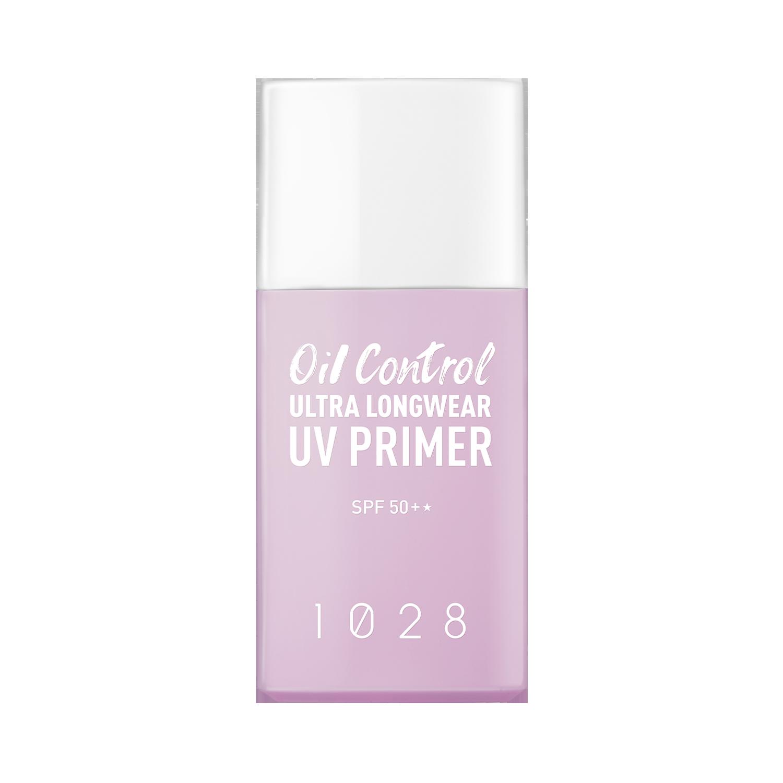 1028Oil Control!超控油UV校色飾底乳